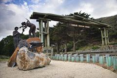 Great Ocean Road Memorial, Australia
